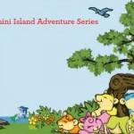 fujimini adventure series